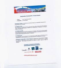 pomme de si鑒e social 新闻联播 中英有才parischance 加拿大移民魁北克移民法国魁北克法国