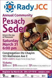 cuisine a et z annual community pesach seder congregation etz chayim