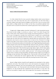 sample of college essays essay 2 succesful college students habits by yassine ait hammou