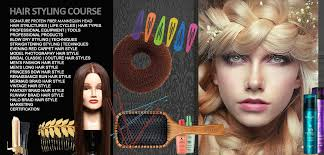 hair styling course and classes online michael boychuck online