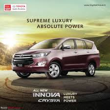 toyota official website india all you need to know about toyota innova crysta launching on 3rd