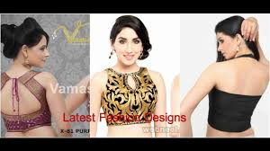 halter neck blouse halter neck blouse designs front and back