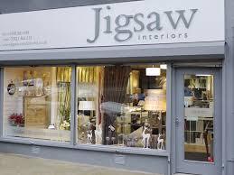 home design shop uk interior design solutions glasgow lanarkshire scotland company