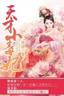 Read Light Novels Online Read Light Novel Translations Online Free Novelfull