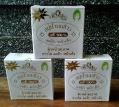 Sabun Thai sabun beras thailand sabun pemutih wajah badan alyanaherbal