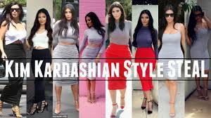 kim kardashian style steal lookbook 2016 inspired looks
