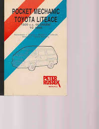 toyota liteace repair manual 28 images i need owner service