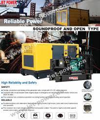 volvo penta 250kva diesel generator set powered by volvo tad734ge