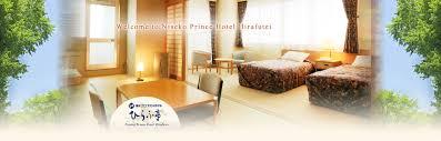 niseko prince hotel hirafutei official web site