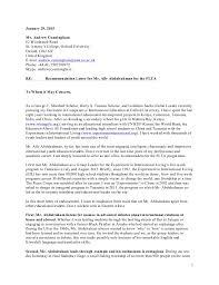 ally abdulrahman recommendation letter 1