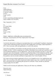 Consider My Resume Esl Masters Essay Editor Website Usa Help With World Literature