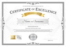certificate of excellence template awards certificates free