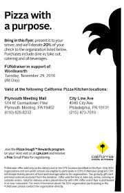 California Pizza Kitchen Rewards by City Ave Special Services District Wordsworth Fundraiser At