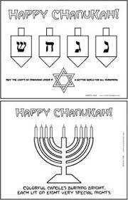 hanukkah coloring page hanukkah coloring pages menorahs this is not the hanukkiah 9