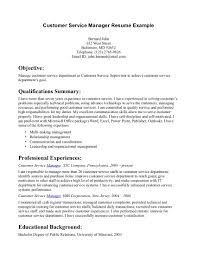 retail manager resume samples cover letter resume summary statement examples customer service cover letter customer service summary resume examples sample customer for retail manager exampleresume summary statement examples