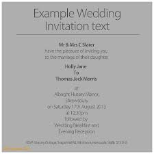 sts for wedding invitations wedding invitation new wedding invitations exles text wedding