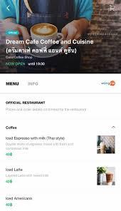 web cuisine cafe ดร มคาเฟ coffee cuisine