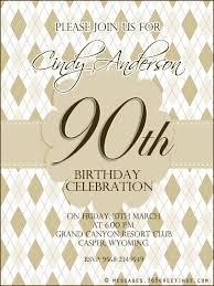 90th birthday party invitation wording 365greetings com