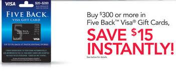 instant gift cards online five back visa instant rebate 15 300 at office depot max