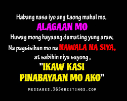 wedding quotes tagalog tagalog quotes picture 365greetings