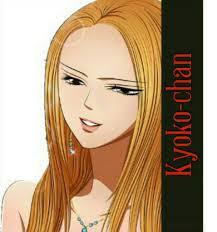 kyoko ex machina actress character analysis mogami kyoko skip beat anime amino