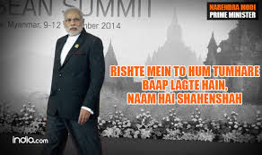 Funny Government Memes - narendra modi government completes one year 13 most funny memes