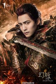 film fantasy mandarin terbaik 5 surprising things to know about ma tian yu the enigmatic prince