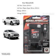 mitsubishi truck 2016 ecu mi2 boost speed e drive control mitsubishi pajero montero