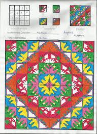 modulo art pattern grade 8 modulo art modulo art our lady of mount carmel learning ce flickr