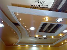 faux plafond salon faux plafond platre couloire 2016 meilleure inspiration pour