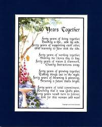 60th wedding anniversary poems a gift present poem for a 40th wedding anniversary