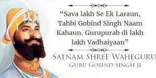 Mundan Ceremony Invitation Cards Hindi Guru Gobind Singh Quotes Wishes And Shabad In Hindi And Punjabi