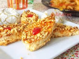 cuisine samira gateaux gateau sec algerien a la confiture sans oeufs le cuisine