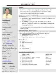 Examples Of Effective Resumes by How To Build An Effective Resume Samples Of Resumes