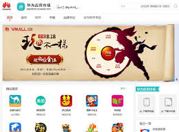 huawei designs app huawei appstore and service to be expanded beyond china in