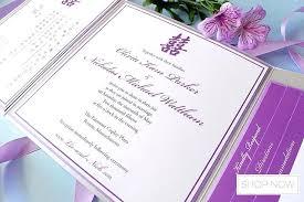 mailing wedding invitations to send wedding invitations to wedding invitation