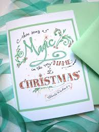five christmas cards for book lovers novelicious com the
