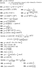 Inverse Functions Worksheet Answers 2 1 11 12 2 Chapter 2 Differentiation Of Functions