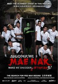 film merah putih 3 full movie watch make me shudder 3 online watch full make me shudder 3 2015