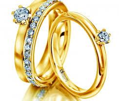 verighete de aur verigheta aur galben atc1087