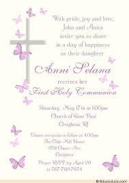 communion invitations for boys holy communion invitation boys communion catholic