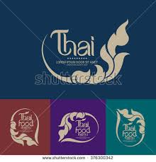 thai restaurant stock images royalty free images u0026 vectors