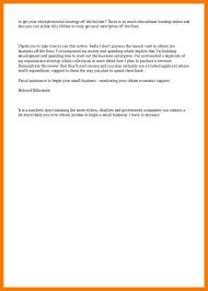 7 request letter for financial assistance park attendant