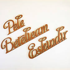 wood word custom wood signs personalized wood signs wooden