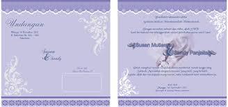 template undangan format cdr download template undangan pernikahan keren format cdr 4corel com