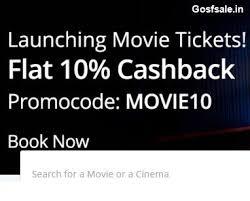 paytm movies promo codes paytm book movie tickets promo code