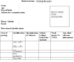 bca resume format for freshers pdf merger sle resume for freshers sle resume format for finance