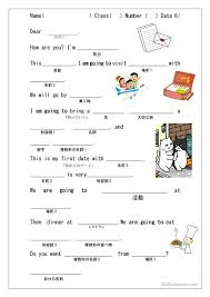 printable japanese worksheets mad lib for japanese students be going to worksheet free esl