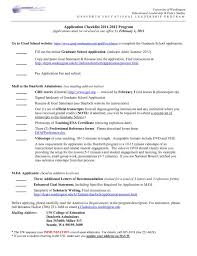 resume for law application