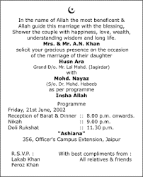 indian wedding invitation card sle popular wedding invitation